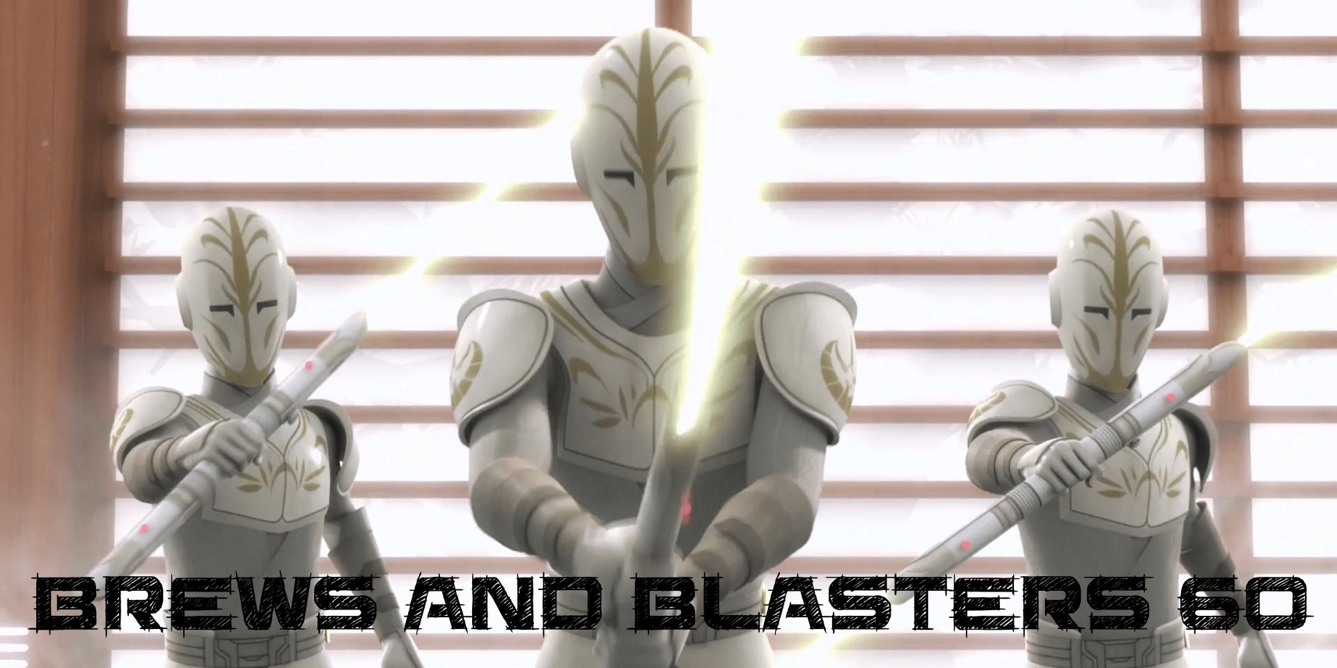 Brews and Blasters 60