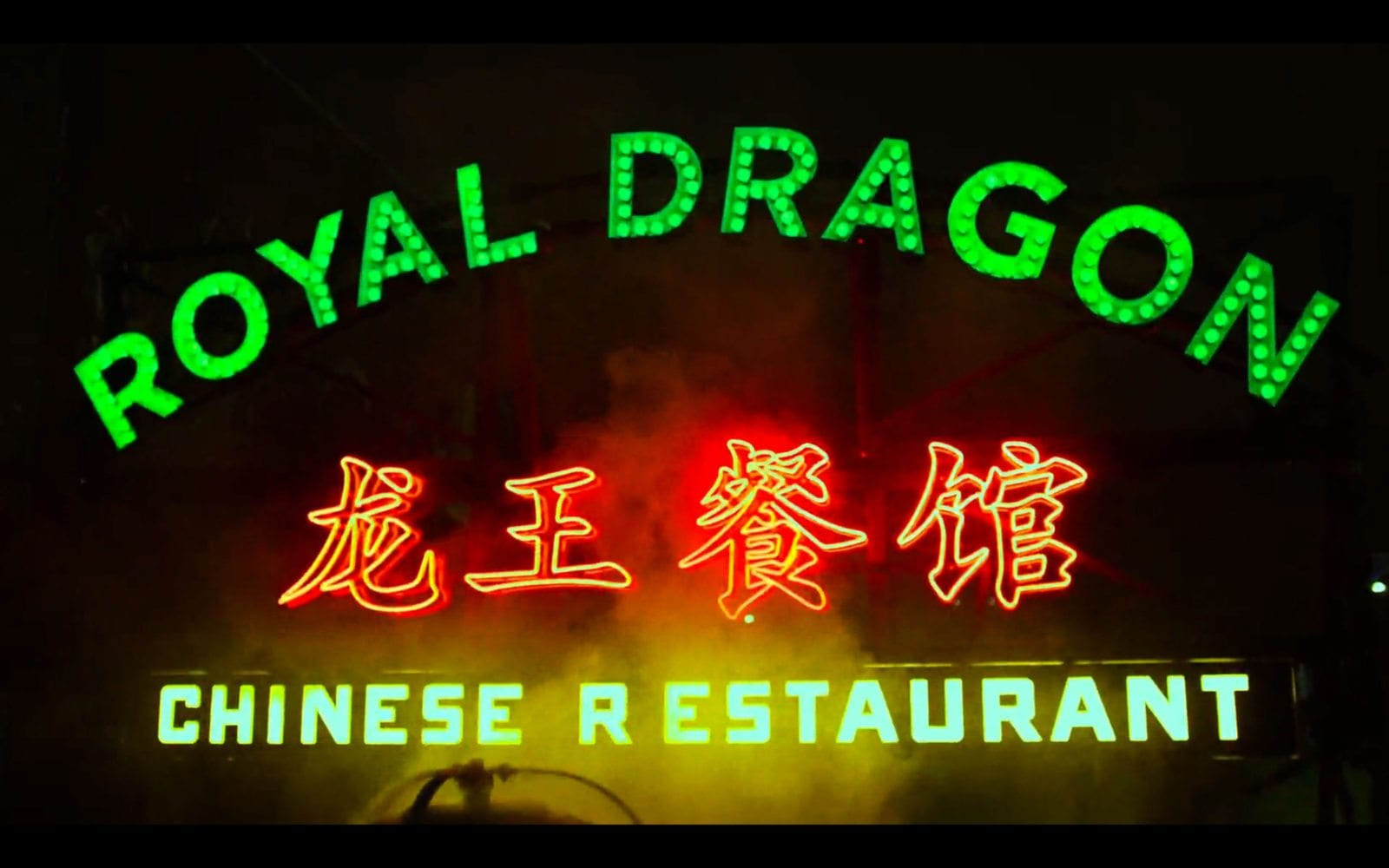 Royal Dragon Chinese Restaurant