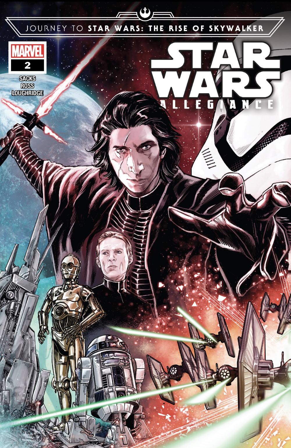 Star Wars Allegiance #2 Cover